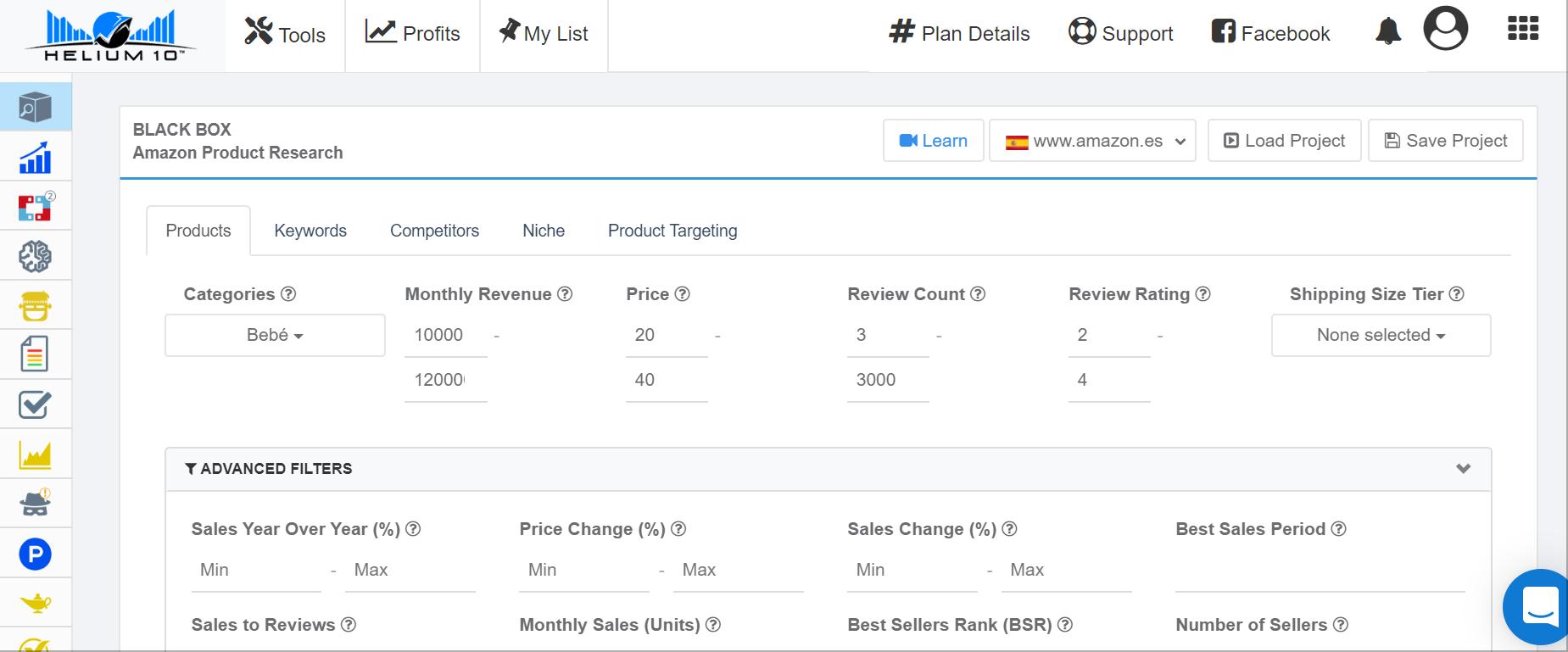 helium-10-review-blackbox-herramienta-marketing-amazon